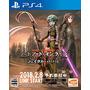 バンダイナムコエンターテインメント PS4 ソードアート・オンライン フェイタル・バレット