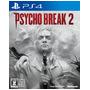 ベセスダ・ソフトワークス PS4/XboxOne PsychoBreak 2