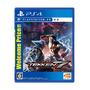 バンダイナムコエンターテインメント PS4 鉄拳7 Welcome Price!!
