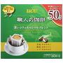UCC 職人の珈琲 ドリップコーヒー 深いコクのスペシャルブレンド 50杯 350g