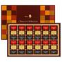 メリーチョコレート ショコラ セレクション 232g(36個)入