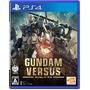 バンダイナムコエンターテインメント PS4 GUNDAM VERSUS