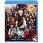 銀魂2 掟は破るためにこそある[DVD/Blu-ray]