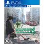 グランゼーラ PS4 絶体絶命都市4Plus -Summer Memories-