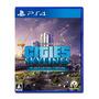 スパイク・チュンソフト PS4 シティーズ:スカイライン PlayStation 4 Edition