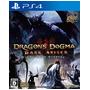 カプコン PS4 ドラゴンズドグマ:ダークアリズン