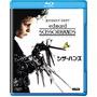 シザーハンズ[DVD/Blu-ray]