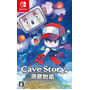 Pikii NSW Cave Story+
