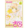 カードキャプターさくら クリアカード編/CLAMP(1-4巻)