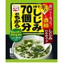 永谷園 1杯でしじみ70個分のちから しじみわかめスープ 3袋入×10個