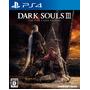 フロム・ソフトウェア PS4/XboxOne DARK SOULS III THE FIRE FADES EDITION