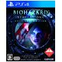 カプコン PS4/PS3 バイオハザード リベレーションズ アンベールド エディション