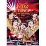 King & Prince CONCERT TOUR 2019[DVD/Blu-ray]