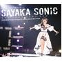 NMB48 山本彩 卒業コンサート 「SAYAKA SONIC ~さやか、ささやか、さよなら、さやか~」[DVD/Blu-ray]